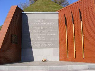 Uroczystość z okazji rocznicy wybuchu Powstania Kościuszkowskiego
