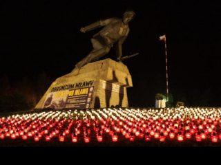 Uroczystości 77. rocznicy wybuchu II wojny światowej oraz Bitwy pod Mławą