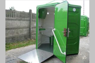 Kabina natryskowa dla bezdomnych – nowy pomysł Grupy Zalewski Patrol