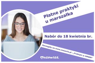 Płatne praktyki w urzędzie marszałkowskim. Trwa rekrutacja