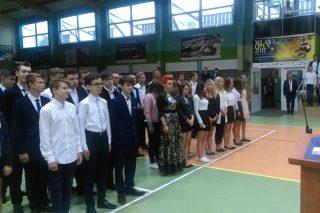 Zakończenie roku szkolnego 2016/2017 w Gimnazjum nr 2 w Mławie.