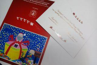 Znamy laureatów konkursu na świąteczną kartkę. Wkrótce ich prace pozna cały świat