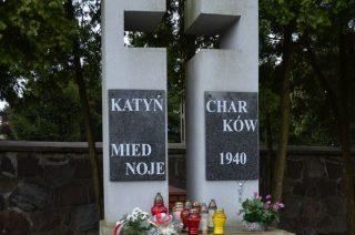 Zapraszamy do uczczenia Dnia Pamięci Ofiar Zbrodni Katyńskiej