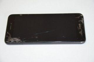 Rozpoznajesz ten telefon?