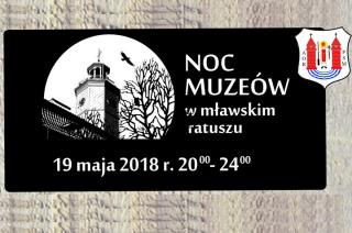 Noc Muzeów w ratuszu miejskim
