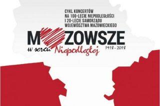 """Koncert """"Mazowsze w sercu Niepodległej"""" już w najbliższy wtorek 4 września"""