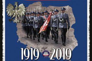 26 lipca uroczyste obchody Święta Policji