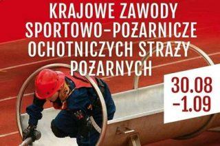 OSP Stupsk jedzie na Krajowe Zawody Sportowo-Pożarnicze Ochotniczych Straży Pożarnych
