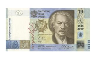 Nowy banknot z Paderewskim