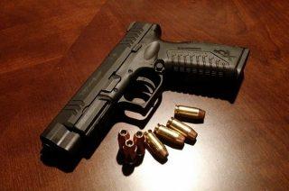 Prokuratura potwierdza śmiertelne postrzelenie się policjanta