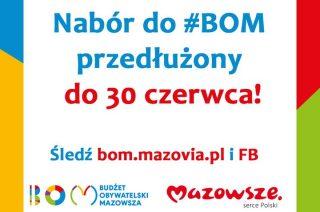 Masz pomysł? Nabór projektów do BOM wydłużony do 30 czerwca