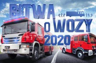 Frekwencyjna bitwa o wozy strażackie zakończona. Do których gmin trafią?
