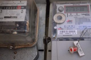 URE odmówiło zatwierdzenia wyższych cen energii, ale jest nowa opłata