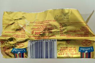 Uwaga! Salmonella w partii masła