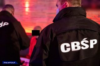 """23-latek oszukany """"na CBŚP"""". Stracił pieniądze z konta"""