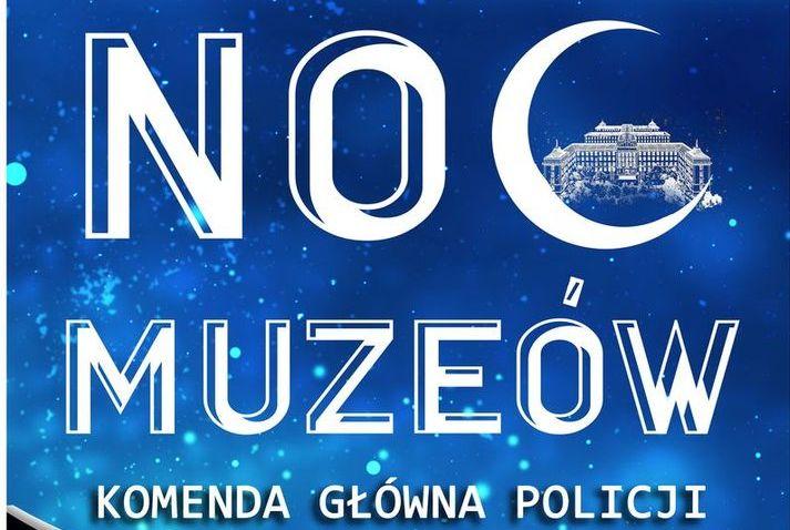 To niepowtarzalna okazja by obejrzeć Muzeum Policji