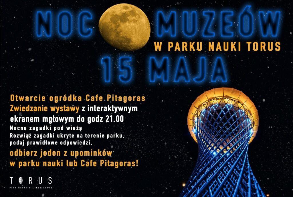 Wieczorne atrakcje w Parku Nauki Torus w Ciechanowie