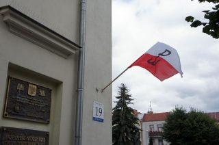 Na ratuszu zawiśnie flaga i zawyją syreny