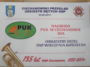 DSC05778